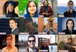 سقوط هواپیمای اوکراین در تهران,اخبار دانشگاه,خبرهای دانشگاه,دانشگاه