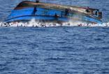 غرق شدن قایق حامل شهروندان مسیحی نیجریهای,اخبار حوادث,خبرهای حوادث,حوادث امروز