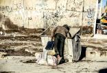 وضعیت فقر در ایران,اخبار اجتماعی,خبرهای اجتماعی,آسیب های اجتماعی