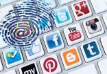 هنجارشکنی در فضای مجازی,اخبار اجتماعی,خبرهای اجتماعی,آسیب های اجتماعی