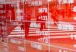 افت شاخصهای بازار آسیا,اخبار اقتصادی,خبرهای اقتصادی,اقتصاد جهان