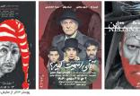 نمایشهای صحنهای جشنواره تئاتر فجر,اخبار تئاتر,خبرهای تئاتر,تئاتر