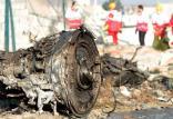 سقوط هواپیمای اوکراین در تهران,اخبار حوادث,خبرهای حوادث,حوادث