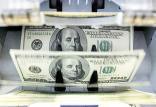 ارزهای صادراتی,اخبار اقتصادی,خبرهای اقتصادی,تجارت و بازرگانی