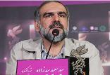 سعید سیدزاده,اخبار فیلم و سینما,خبرهای فیلم و سینما,سینمای ایران