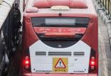 خرید اتوبوس برای پایتخت,اخبار اجتماعی,خبرهای اجتماعی,شهر و روستا