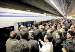 استفاده شهروندان از مترو در تهران,اخبار اجتماعی,خبرهای اجتماعی,شهر و روستا