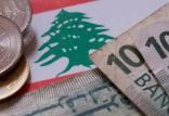 اقتصاد لبنان,اخبار اقتصادی,خبرهای اقتصادی,اقتصاد جهان