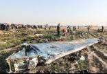 سقوط هواپیما اوکراینی در ایران,اخبار حوادث,خبرهای حوادث,حوادث