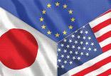 روابط اروپا و آمریکا و ژاپن,اخبار اقتصادی,خبرهای اقتصادی,اقتصاد جهان