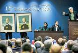 دوازدهمین دوره حراج تهران,اخبار هنرهای تجسمی,خبرهای هنرهای تجسمی,هنرهای تجسمی