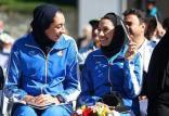 کیمیا علیزاده,اخبار ورزشی,خبرهای ورزشی,ورزش بانوان