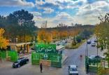 دانشگاه اصفهان,اخبار دانشگاه,خبرهای دانشگاه,دانشگاه