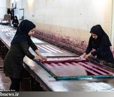 کارخانه تولید کننده پرچم در ایران,اخبار سیاسی,خبرهای سیاسی,اخبار سیاسی ایران