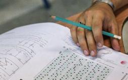 آزمون سامفای دانشگاهی,نهاد های آموزشی,اخبار آزمون ها و کنکور,خبرهای آزمون ها و کنکور