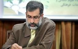 حسن حسینی,اخبار دانشگاه,خبرهای دانشگاه,دانشگاه