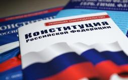 اصلاحات در قانون اساسی روسیه,اخبار سیاسی,خبرهای سیاسی,اخبار بین الملل