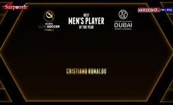 فیلم/ مراسم گلوب ساکر 2019؛ کریستیانو رونالدو بهترین بازیکن سال شد