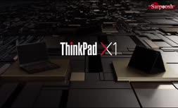 فیلم/ آشنایی با لپ تاپ Thinkpad X1 Yoga