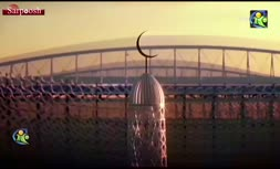 فیلم/ بررسی میزبانی قطریها برای جام جهانی (بخش اول)