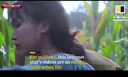 فیلم/ این دختر چینی روستایی، چند دقیقه استرس را از شما دور میکند
