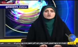فیلم/ صحبتهای رئیس پلیس فتا اصفهان دربارهی کلاهبرداری با شمارههای ناشناس از خارج از کشور