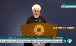 فیلم/ روحانی: لحن و رفتار آمریکا بعد از حمله موشکی ایران به پایگاه آنها عوض شد