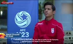 فیلم/ گفتوگوی AFC با مهدی قائدی در آستانه انتخابی المپیک 2020