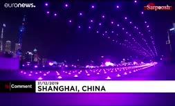 فیلم/ جشن سال نو میلادی با پرواز پهپادها در چین