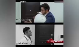 فیلم/ تفاوت نسخه دوبله شده و نسخه سینمایی «سلام بمبئی»