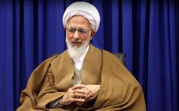 عبدالله جوادی آملی,اخبار مذهبی,خبرهای مذهبی,علما