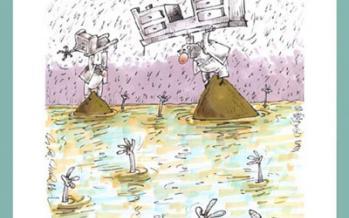 کارتون خسارات سیل,کاریکاتور,عکس کاریکاتور,کاریکاتور اجتماعی