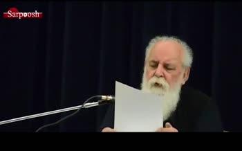 فیلم/ سوگواری سایه: او فرزند ایران است