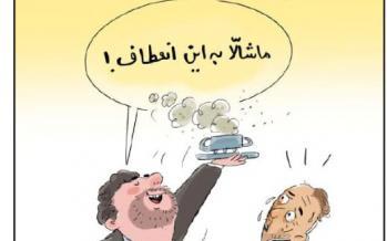کاریکاتور افرایش تاب آوری برای کنترل استرس,کاریکاتور,عکس کاریکاتور,کاریکاتور اجتماعی