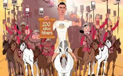 کاریکاتور کریستیانو رونالدو,کاریکاتور,عکس کاریکاتور,کاریکاتور ورزشی