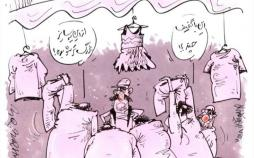 کاریکاتور دیدارهای پلیآف باشگاههای ایرانی,کاریکاتور,عکس کاریکاتور,کاریکاتور ورزشی