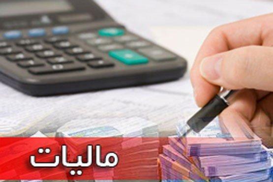 لایحه اصلاح قانون مالیاتهای مستقیم,اخبار اقتصادی,خبرهای اقتصادی,اقتصاد کلان