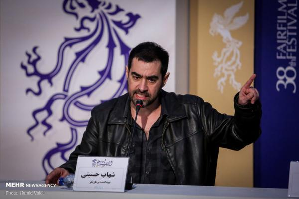 شهاب حسینی و حرفهای متضادش