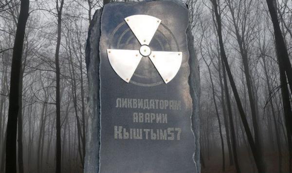 حادثه آلودگی تشعشعات هستهای,اخبار جالب,خبرهای جالب,خواندنی ها و دیدنی ها