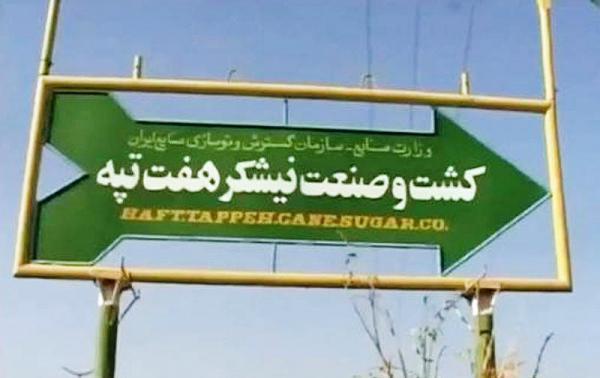 بازداشت محمدرضا دبیریان,کار و کارگر,اخبار کار و کارگر,اعتراض کارگران