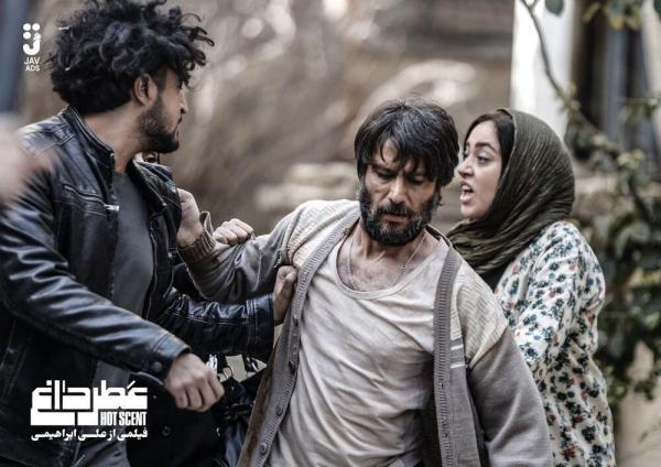 فیلم عطر داغ,اخبار فیلم و سینما,خبرهای فیلم و سینما,سینمای ایران