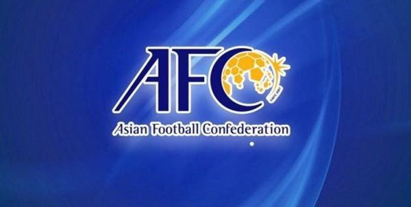 AFC,اخبار فوتبال,خبرهای فوتبال,لیگ قهرمانان و جام ملت ها