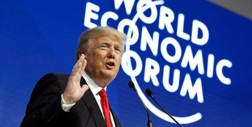 سخنرانی ترامپ در نشست داووس,اخبار اقتصادی,خبرهای اقتصادی,اقتصاد جهان