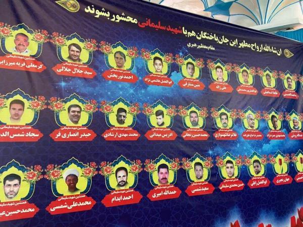 آمار واقعی جانباختگان مراسم تشییع سردار سلیمانی در کرمان چند نفر است؟