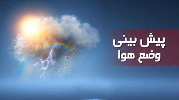 اخبار اجتماعی,خبرهای اجتماعی,وضعیت ترافیک و آب و هوا