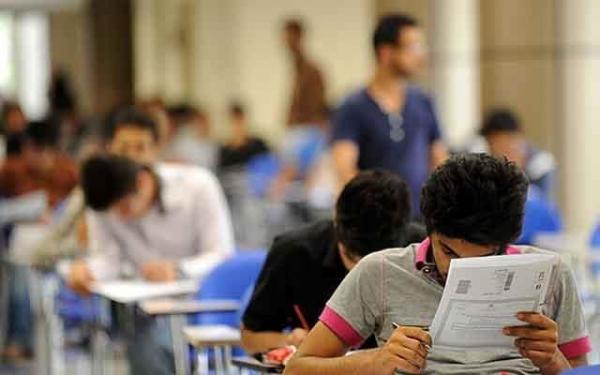 آزمون و کنکور,نهاد های آموزشی,اخبار آزمون ها و کنکور,خبرهای آزمون ها و کنکور