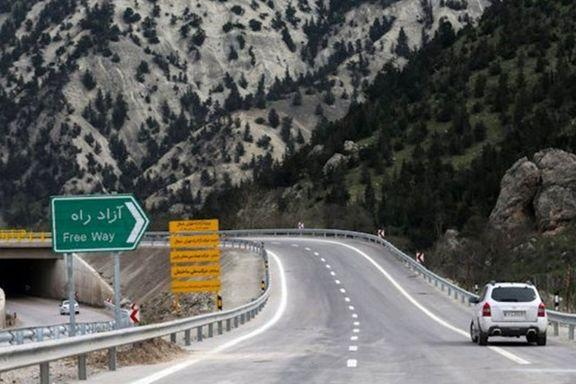 آزادراه تهران به شمال,اخبار اقتصادی,خبرهای اقتصادی,مسکن و عمران