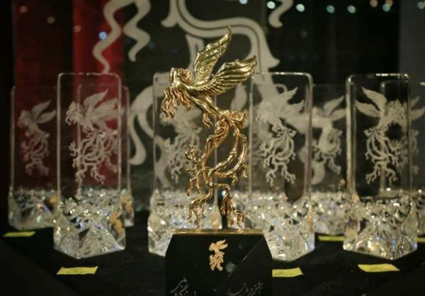 سیوهشتمین جشنواره فیلم فجر,اخبار هنرمندان,خبرهای هنرمندان,جشنواره