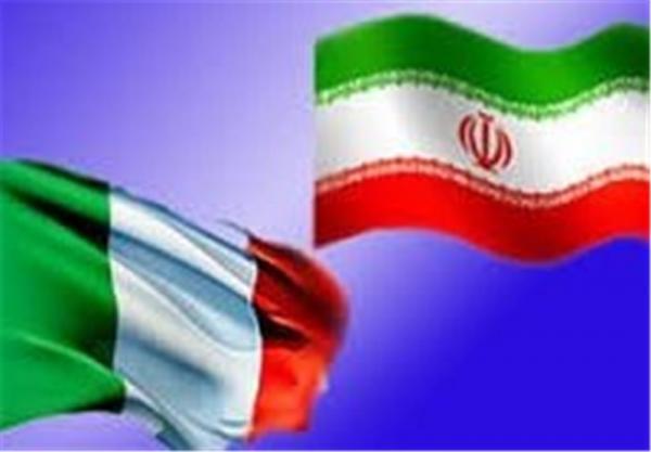 روابط ایران و ایتالیا,اخبار اقتصادی,خبرهای اقتصادی,بانک و بیمه