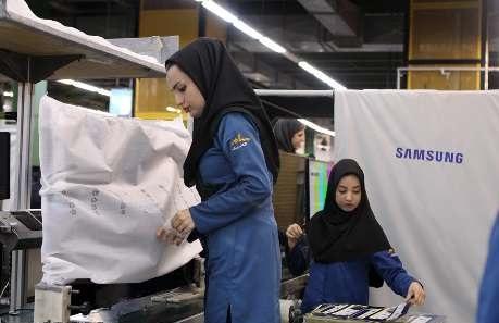 شرکت سامسونگ در ایران,اخبار اقتصادی,خبرهای اقتصادی,اصناف و قیمت